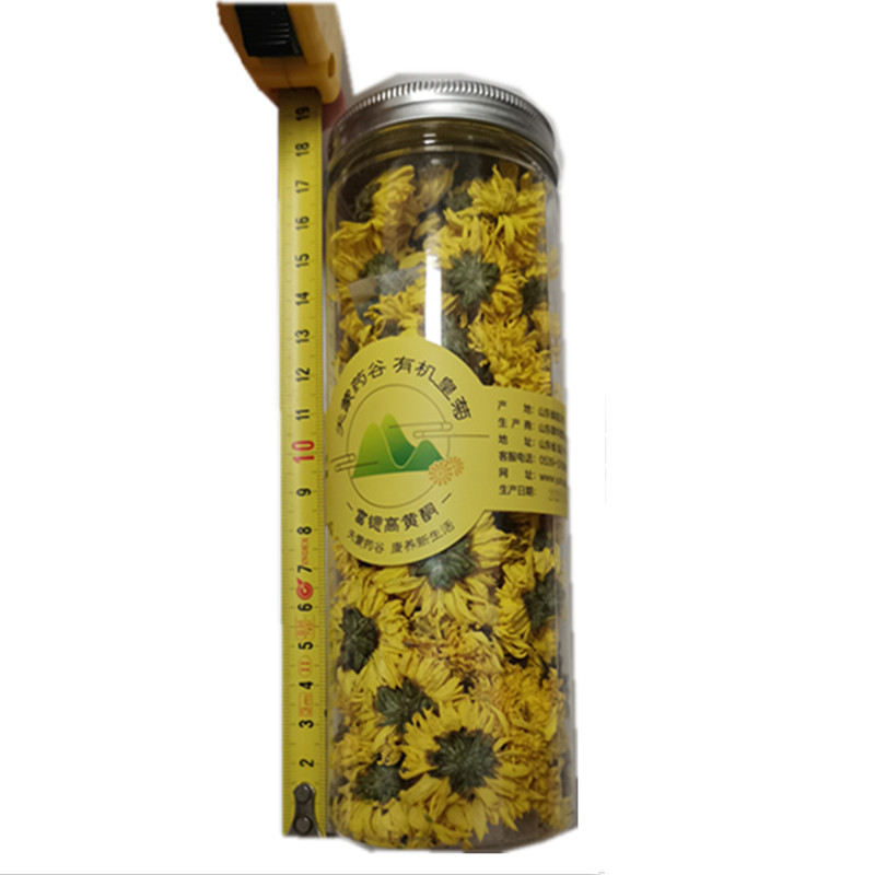 Wholesale Dried Yellow Chrysanthemum Flower Tea 100% Natural Organic Tea - 4uTea | 4uTea.com