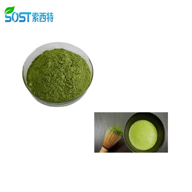 SOST Wholesale Organic Green Tea Ceremonial Matcha - 4uTea | 4uTea.com