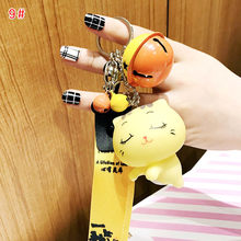 Kawaii брелок для детей мягкие силиконовые игрушки брелок Kpop аксессуары Подвеска медведь кошка животное брелок женский подарок для девочек де...(Китай)