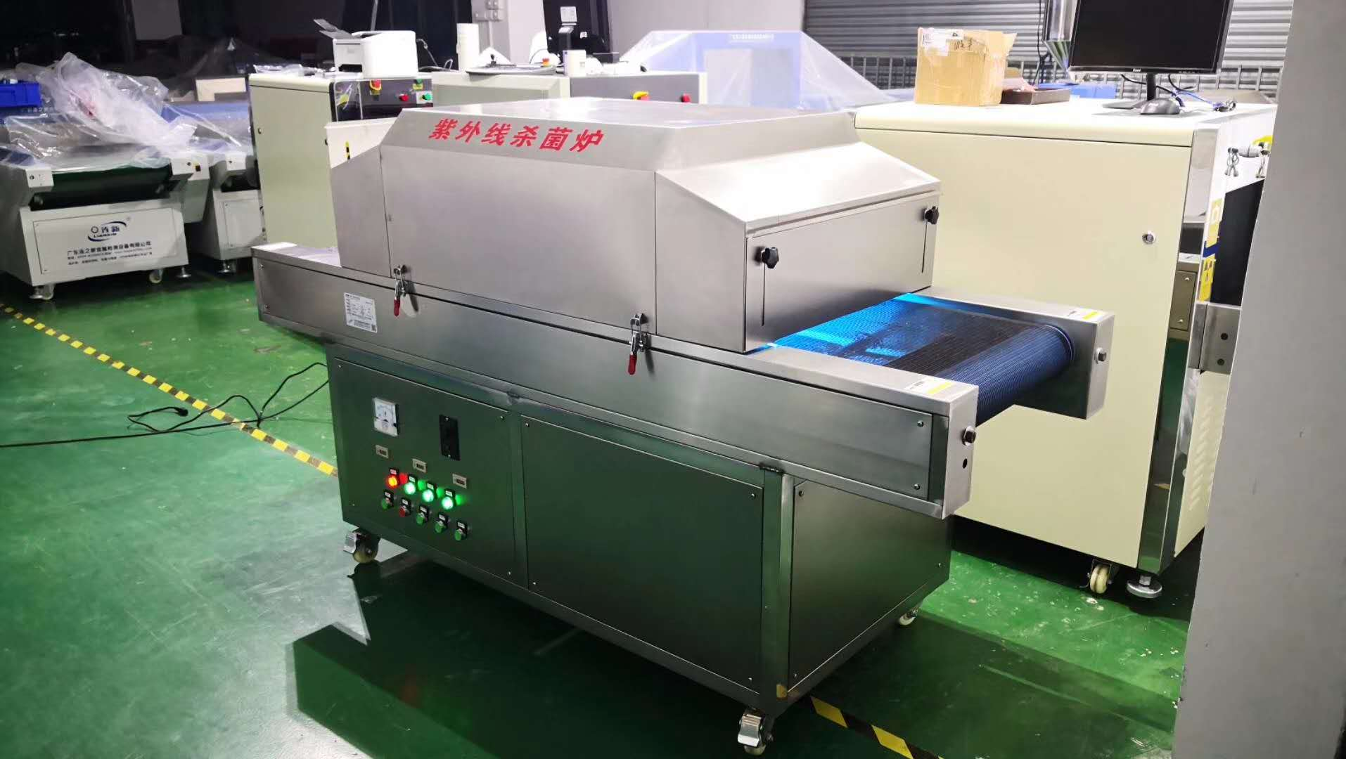 Professional Supplier UV Food Sterilizer Machine Price