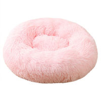 50cm Nest Comfortable Plush Dog Cat Sleeping Round Pet Nest Bed Luxury Warm Cat Bed