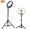 /product-detail/wholesale-beauty-for-live-stream-makeup-youtube-video10-inch-tiktok-photographic-selfie-led-ring-light-with-tripod-stand-1600058085798.html