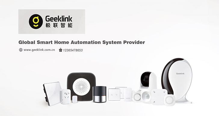 GEEKLINK IR device controller home automation smart IR hub remote controller work with Google Home/Alexa