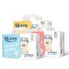 /product-detail/bbkitty-baby-training-pants-sleepy-baby-diaper-baby-pull-diaper-60768516389.html