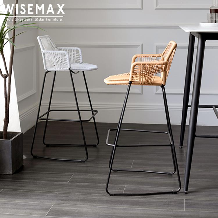 Hot Sale Foshan High Quality Modern Rattan Bar Chair stool Power Coat Iron Leg Outdoor interior Dining Furniture