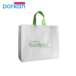 foldable grocery bag