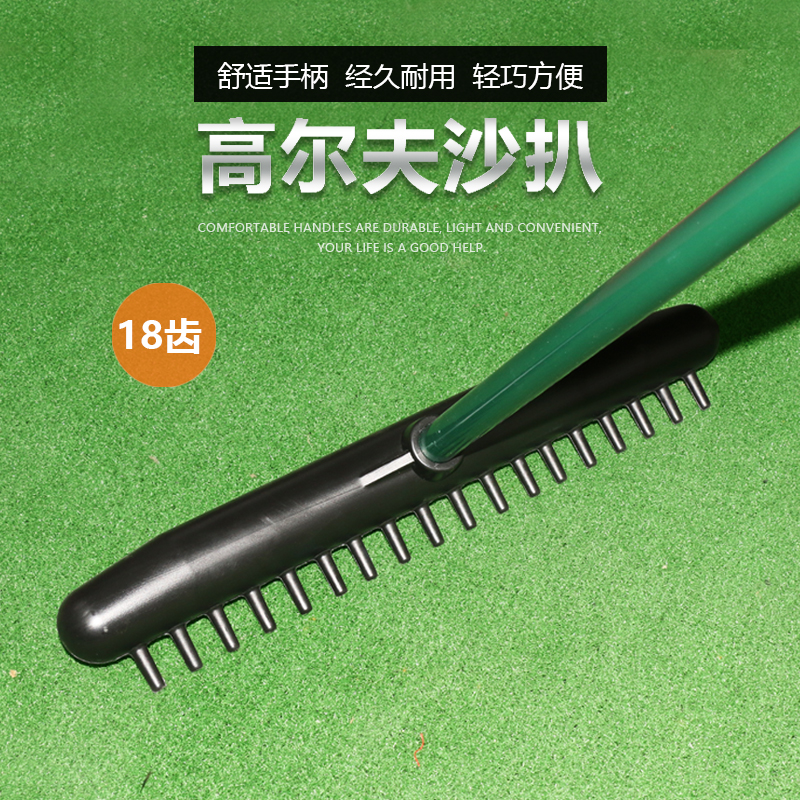 wholesale Plastic Golf Green turf bunker sand rake