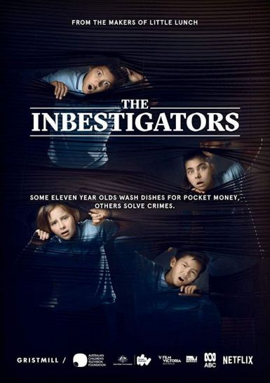 超棒少年侦探所 第二季