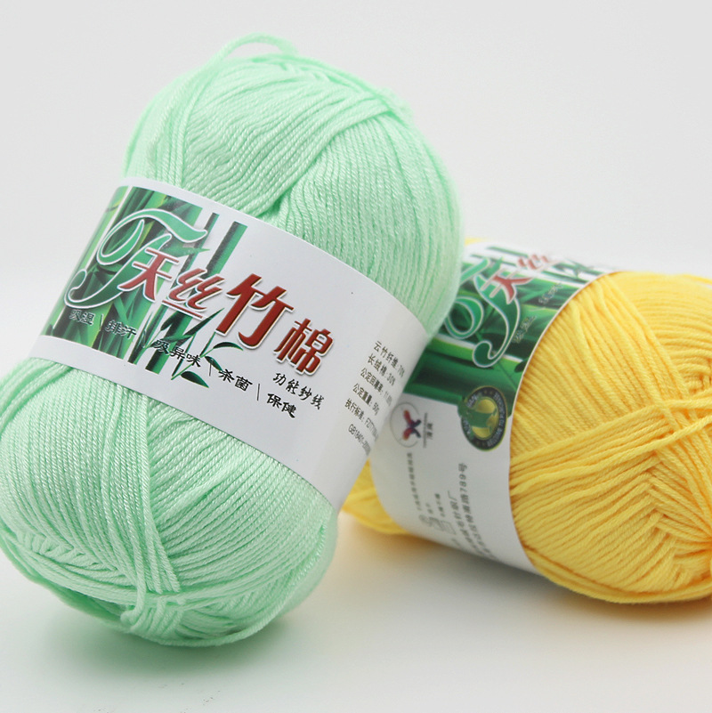 Factory Supplying bamboo cotton blend yarn bamboo blend worsted weight yarn baby soft yarn