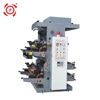 High Speed Stack Type 1 2 3 4 5 6 8 Mini Small Label Plastic Film Paper Cup Flexible Flexo Graphic Printing Press Machine Price