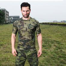 Открытый Летний дышащий Быстросохнущий боевой короткий рукав круглый воротник тактическая футболка для мужчин-(джунгли цвет) XXL(Китай)