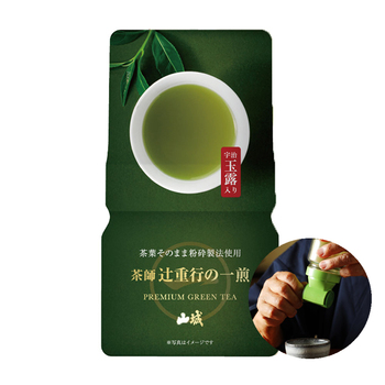Japan mild bitterness refreshing taste instant 100% ceremonial organic green matcha tea