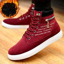 Мужские ботильоны на шнуровке, теплые зимние ботинки из флока и плюша, размеры 39-47, 2020(Китай)