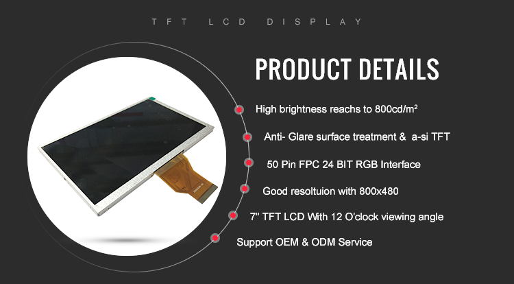 sunlight readable tft lcd screen