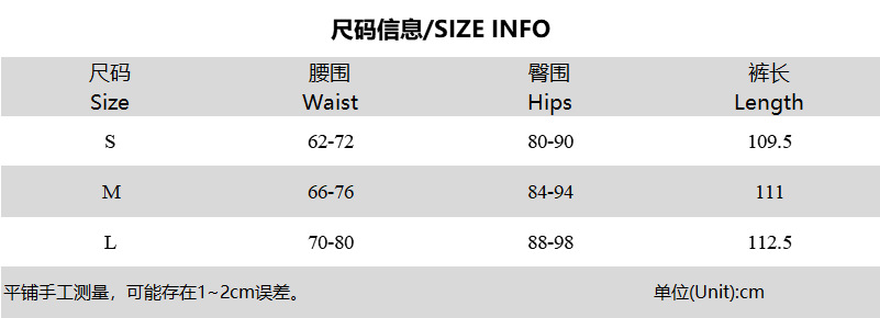 High Waist PU Leather Fitted Spring Pants Split Stacked Leggings Tight Fitting Casual Pants Flare Trousers Legging Stacked Pants