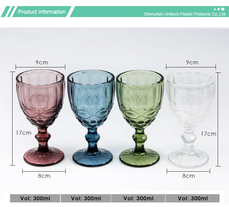 Factory Wholesale Colored Goblet Wine Water Glasses Pressed Blue Glass Goblets Vintage