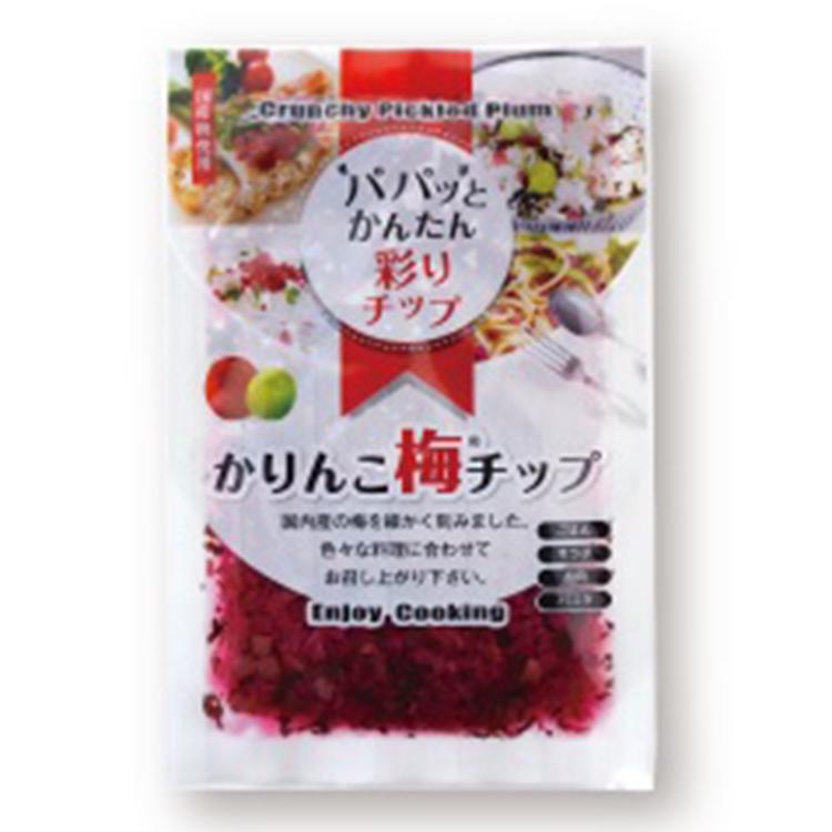 Japanese 100g bag packaging mixed food bbq seasoning for wholesale