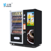 suit for Various Package Snacks And Drinks,Combo Spiral Vending Machine