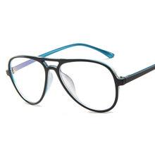 SO & EI модная винтажная Ультралегкая прозрачная оправа для очков для женщин Классическая оправа для пилота для мужчин оптическая оправа для ...(Китай)
