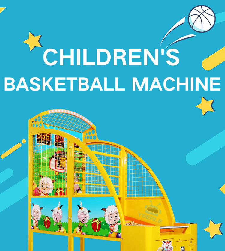 Normal children  inflatable kids basketball digital score game equipment target electronic basketball shooting machine