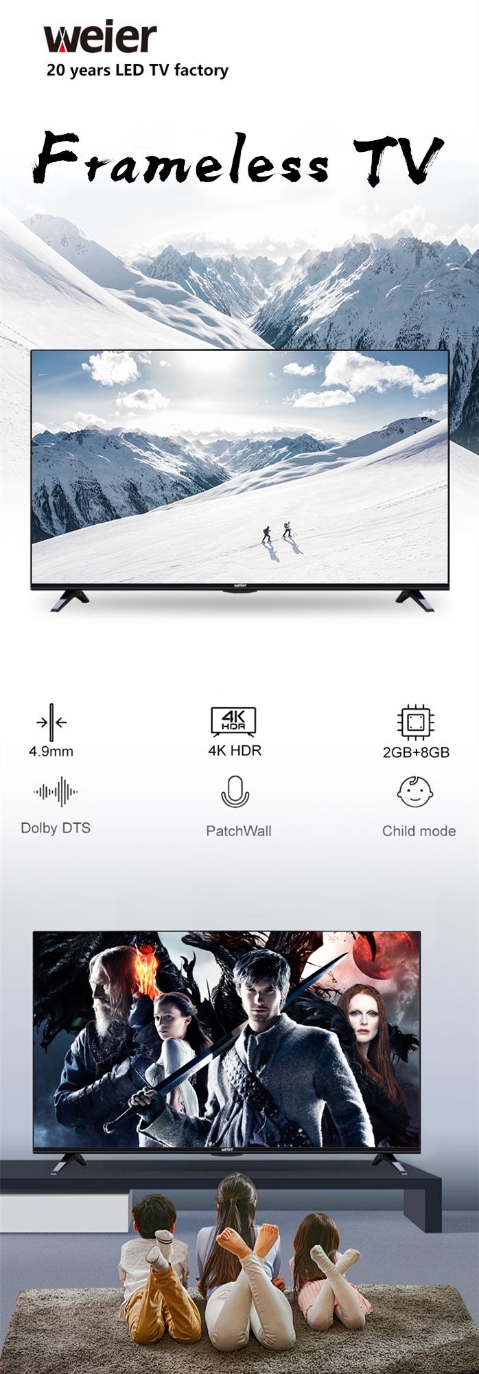 โรงงานโรงงานโทรทัศน์ 43 นิ้ว Android Smart TV 43 สต็อก