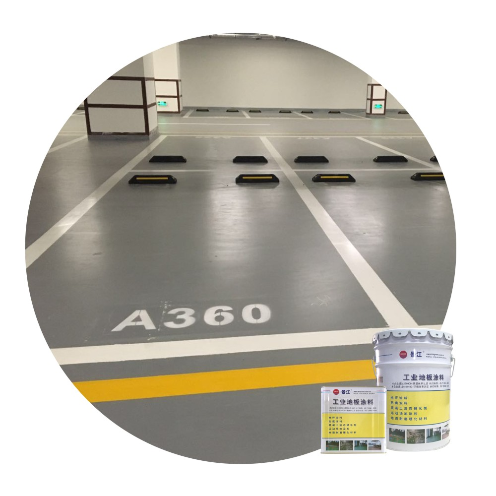 factory price concrete floor <strong>coating</strong> epoxy for floor