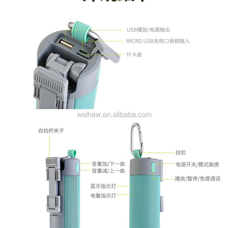 2019 di Tendenza del prodotto portatile altoparlante del bluetooth selfie bastone con 2000 mAh banca di potere
