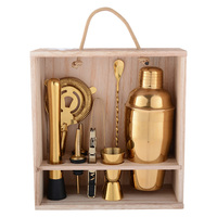 KLP Popular Luxury Cocktail Shaker Barware Tools Gold Color Wine Accessories Bar Set