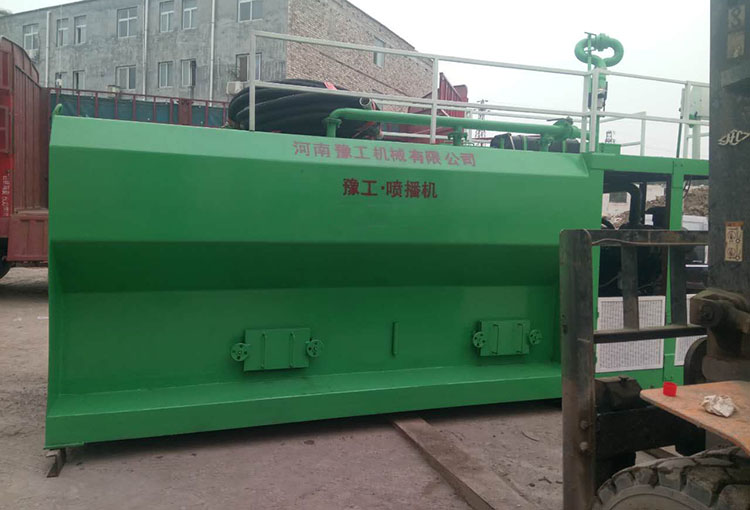 China diesel grass seed spraying machine hydroseeding machine