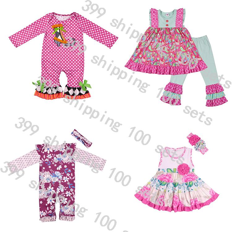 Gros vêtements 2020 Vêtements pour bébés Bébé Enfants Vêtements Saison Enfants ensemble de Vêtements