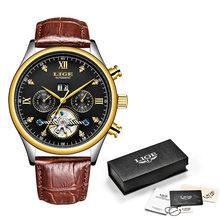 LIGE2019 классические мужские часы, Топ люксовый бренд бизнес автоматические часы турбийон водонепроницаемые механические часы Relogio Masculino(Китай)