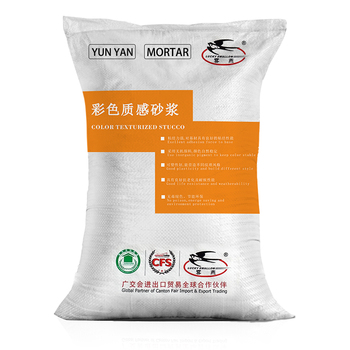 Defoamer Retarder For Dry Mortar Self-leveling Mortar Plaster Mortar