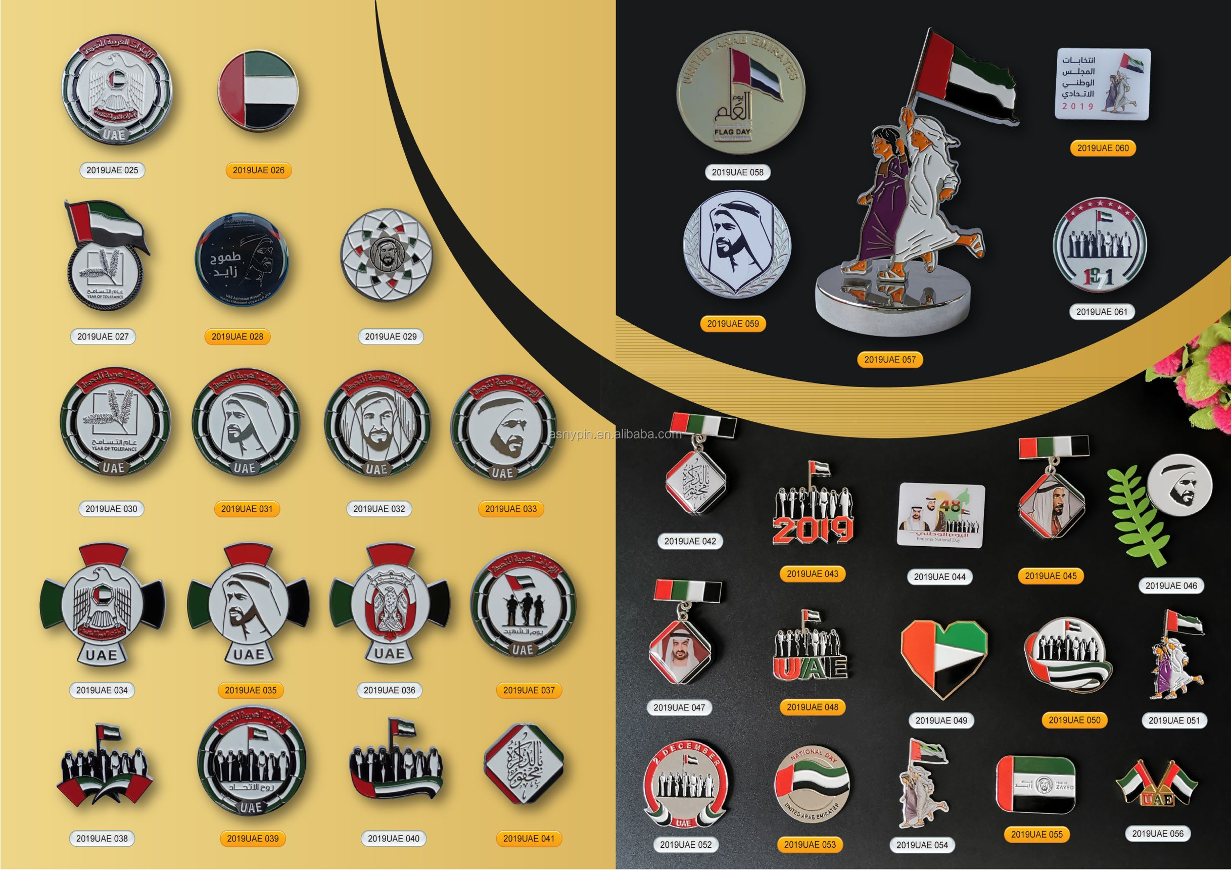 アラブ首長国連邦国家ブランドエナメルカット形状金/シルバーメッキ車のエンブレム