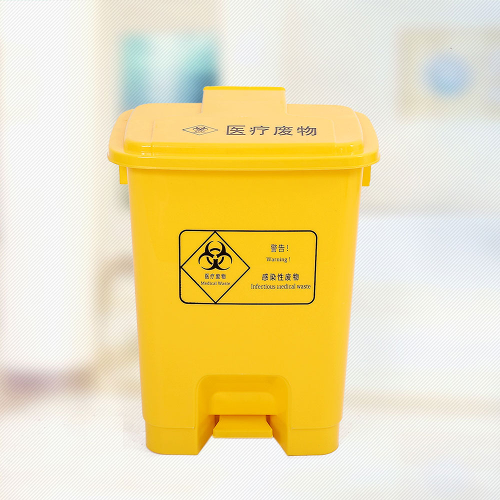 Garbage Can Recycle Bins Trash Dustbin Outdoor Recycled Plastic Recycling Home Litre Medical Waste