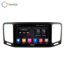 PICANTO MORGEN <span class=keywords><strong>2012</strong></span> 2013 2014 2015 auto player android navigation und entertainment-system kopf einheit