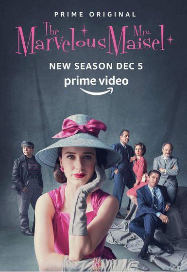 了不起的麦瑟尔夫人 第二季