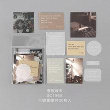 30 шт., декоративные полупрозрачные наклейки для дневника и скрапбукинга(Китай)