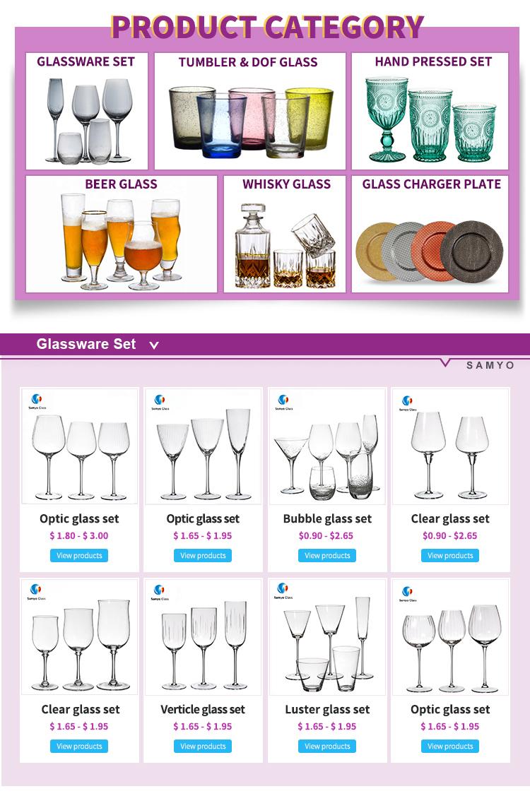 Samyo gouden rand wijn gin bril voor Europese Noord-amerikaanse Markt
