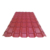 cheap corrugated steel sheet decking/heat insulated roofing sheet/glazed roof tile