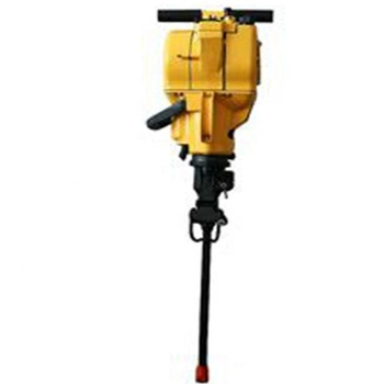 Hot selling  rock drill with low price