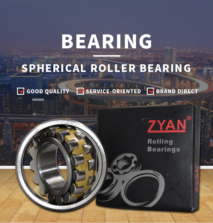 High quality spherical self-aligning roller ball bearing 1206k