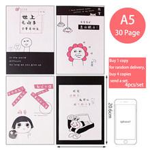 2020 органайзер, А5, каваи, книга-блокнот, простой мягкий блокнот, канцелярские принадлежности для школьников, поставка для студентов(Китай)