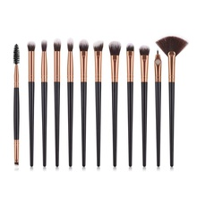 2019 schönheit produkte 12pcs multifunktionale make-up pinsel set lidschatten blending fan form kosmetische pinsel