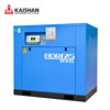 Factory price 18.5kw 105cfm industrial immovable type screw air compressor