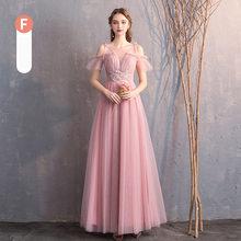 Недорогое шифоновое платье, платья подружек невесты для женщин, свадебные вечерние платья, румяные оборки, длинное женское свадебное плать...(Китай)