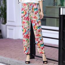 Новинка 2020, летние женские повседневные брюки-карандаш в стиле бохо для пляжа, высокого качества, женские тонкие брюки размера плюс(Китай)