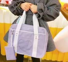 2020, элегантный дизайн, розовые школьные рюкзаки для девочек на плечо, для путешествий, для девочек, брезентовые, вместительные, на каждый ден...(Китай)
