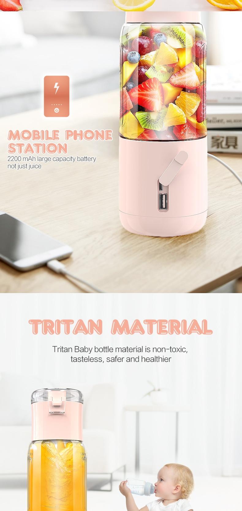 350ML electric USB juicer blender portable electric usb recharge according free of BPA VL-333CZ14