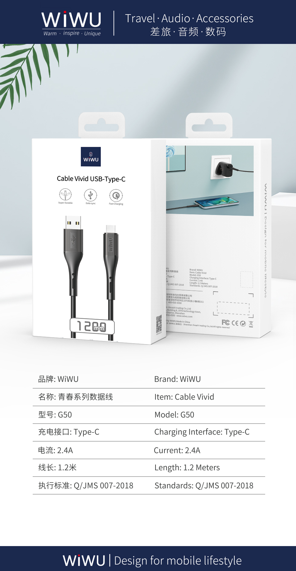 WiWU USB Lightning Cable Fast Charging 2.4A Charger Cable PVC Extension Cables USB Charging Cables