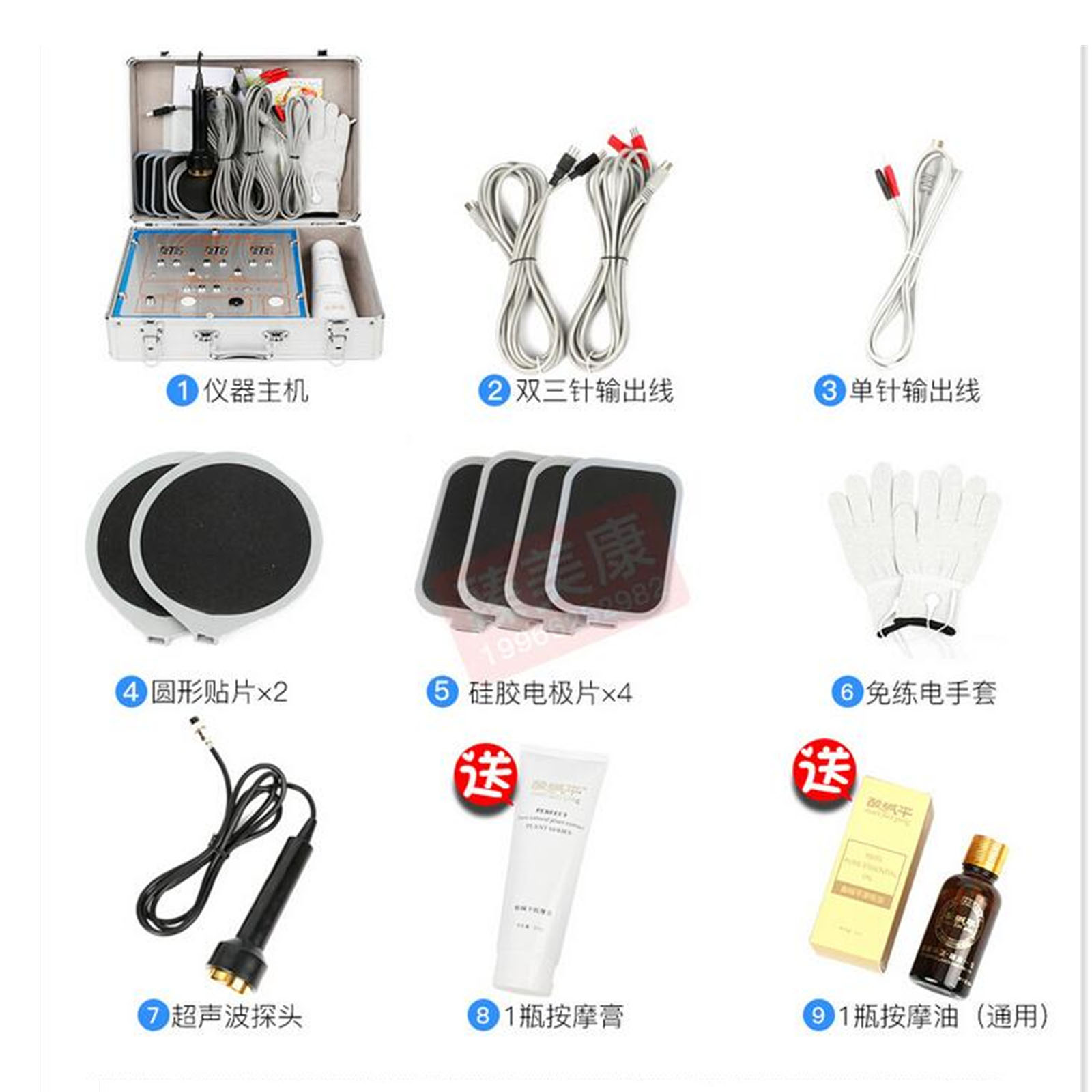 JYTOP DDS massager multi-function body bioelectric meridian dredge pulse physiotherapy instrument DDS electrotherapy device